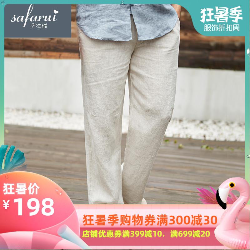 萨法瑞裤子裤男夏季薄款休闲裤宽松直筒大码男裤亚麻长棉麻沙滩裤