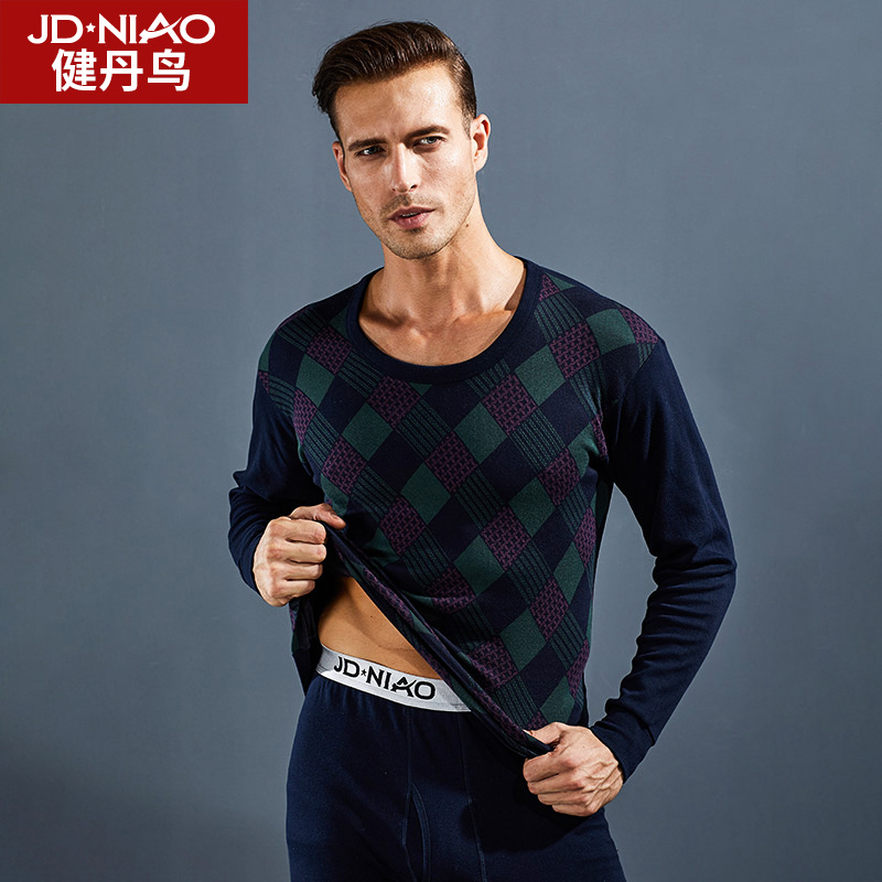 Jian Dan bird men's thermal underwear round neck V-neck set Youth autumn and winter cotton qiuyi qiuku male