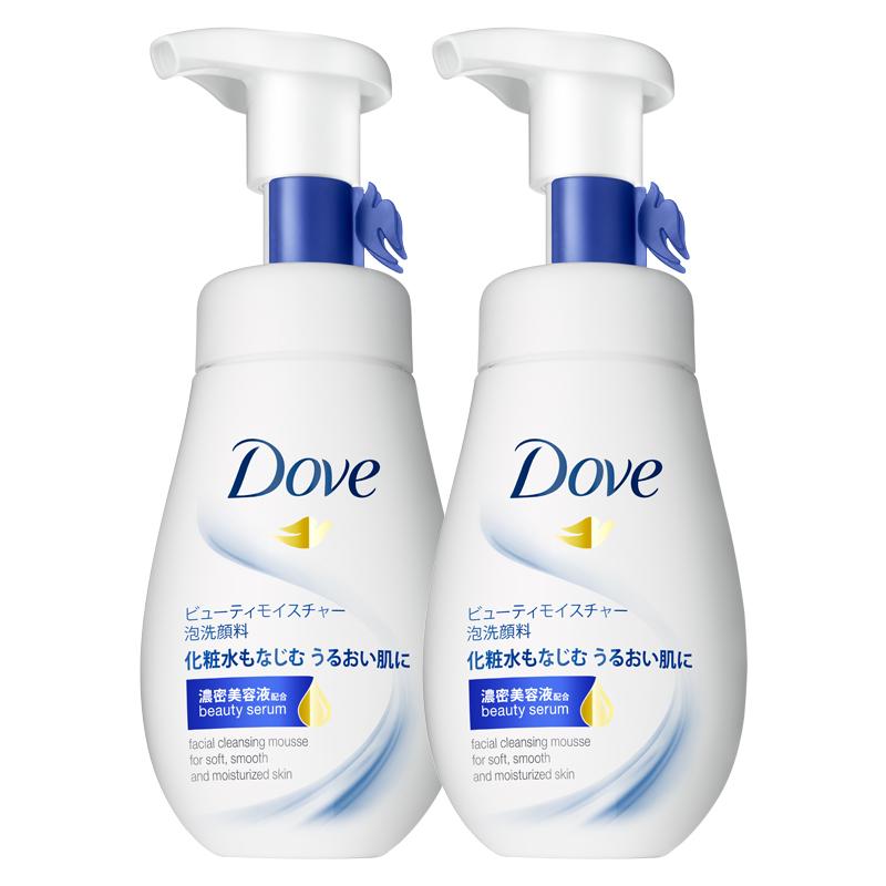Dove多芬氨基酸洗面奶女男士专用深层清洁洁面泡沫洁面乳160ml*2