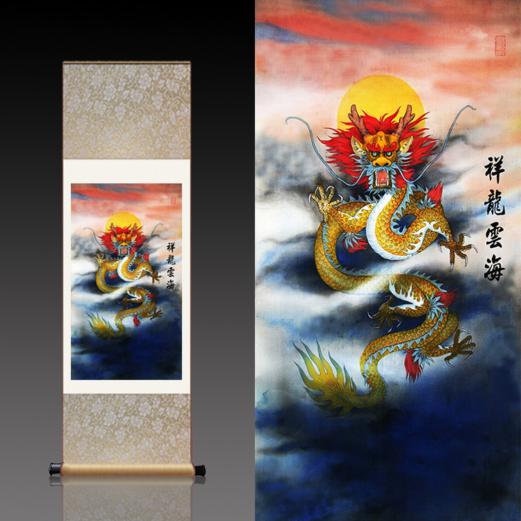 13b03d55e lightbox moreview · lightbox moreview · lightbox moreview · lightbox  moreview · lightbox moreview. PrevNext. Feng shui animal paintings ...
