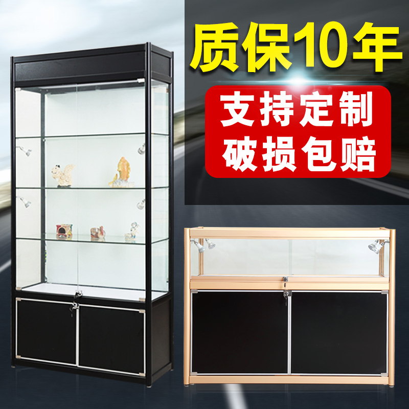 Glass Showcase Jewelry Display Cabinet Sample Model Cabinet Trophy Counter  Tobacco And Alcohol Cosmetics Showcase Boutique