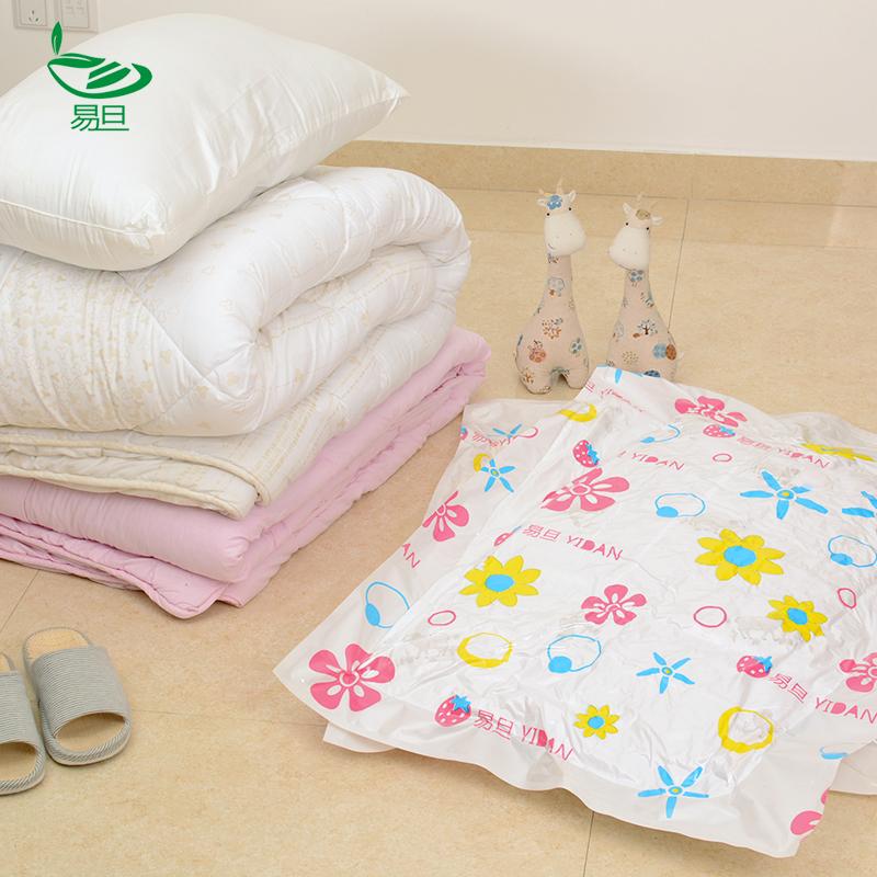 加厚真空压缩袋收纳袋5个特大号装棉被子衣服10斤抽真空收纳袋子
