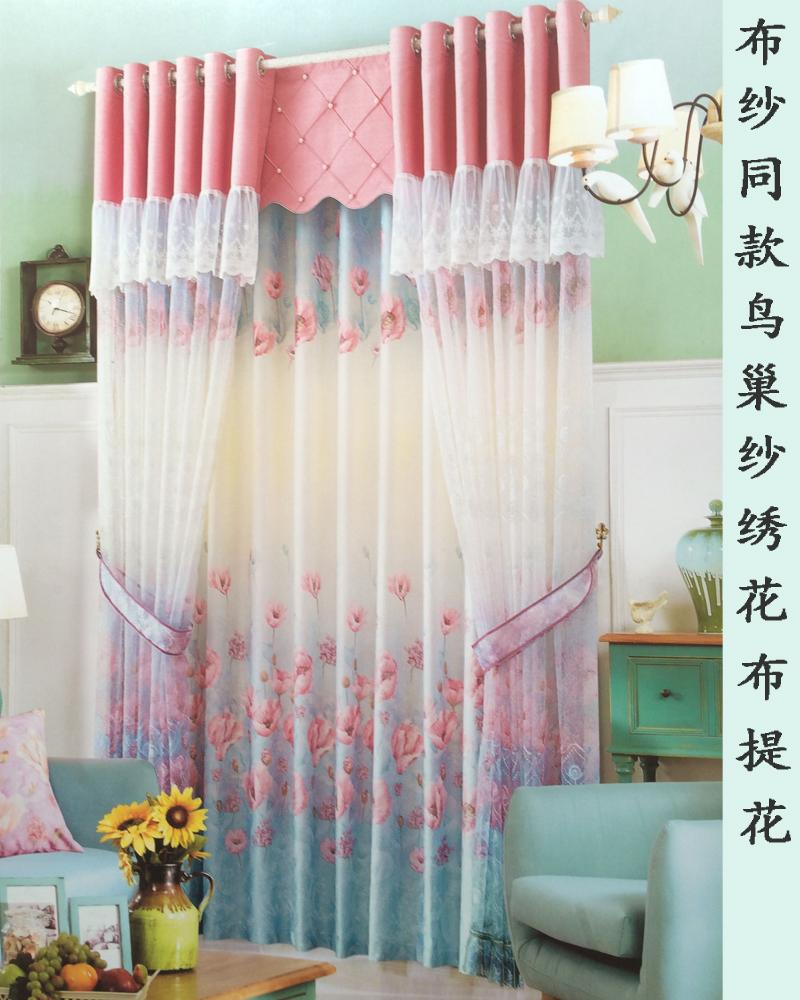 南宁市优质高档大厅客厅卧室田园风提花印花绣花窗帘布鸟巢纱包邮