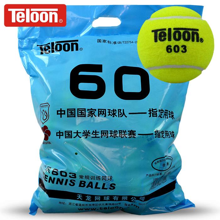 Бесплатная доставка Teloon день дракона теннис 603 801 воскресение пригодный для носки начинающий обучение конкуренция мешок