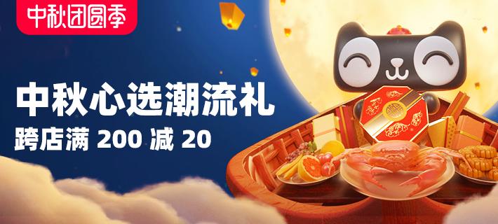 优惠,yabo全站app,yabo全站app折扣