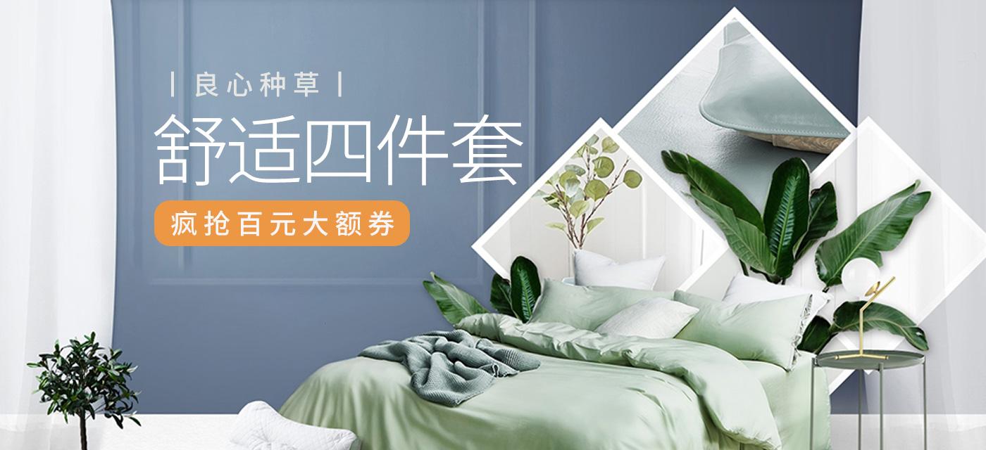 优惠,yabo2288.com,yabo2288.com折扣