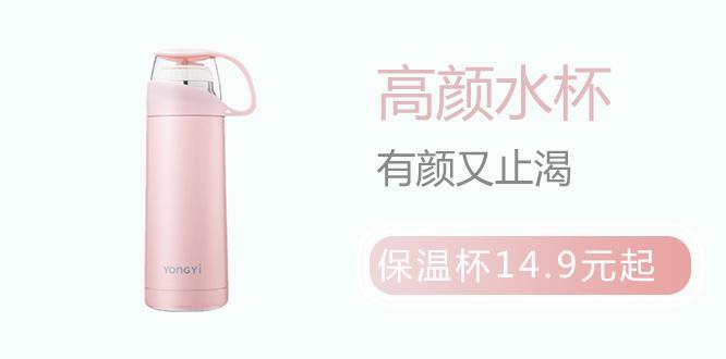 品牌www.yabovip44.com,找www.yabovip44.com,www.yabovip44.com领取,购物