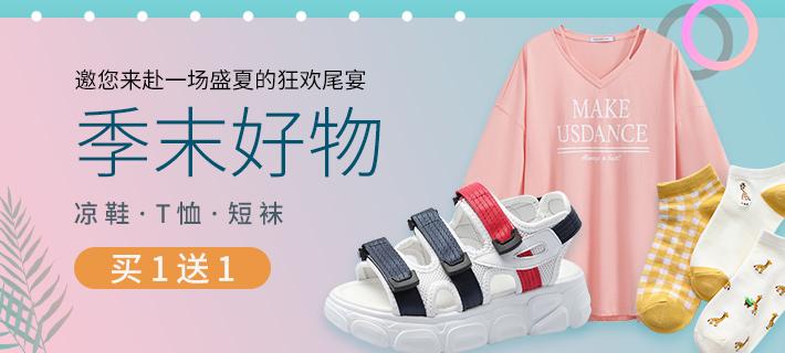 优惠,yabo88 app,yabo88 app折扣