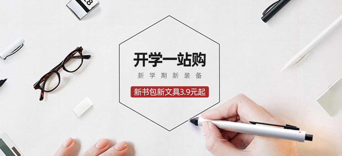 优惠,www.yabo1188.cpm,www.yabo1188.cpm折扣