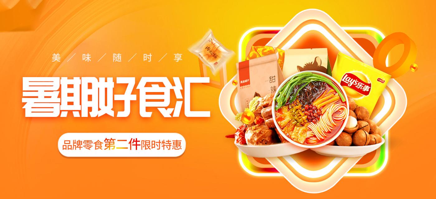 优惠,yabo88亚博体育app,yabo88亚博体育app折扣