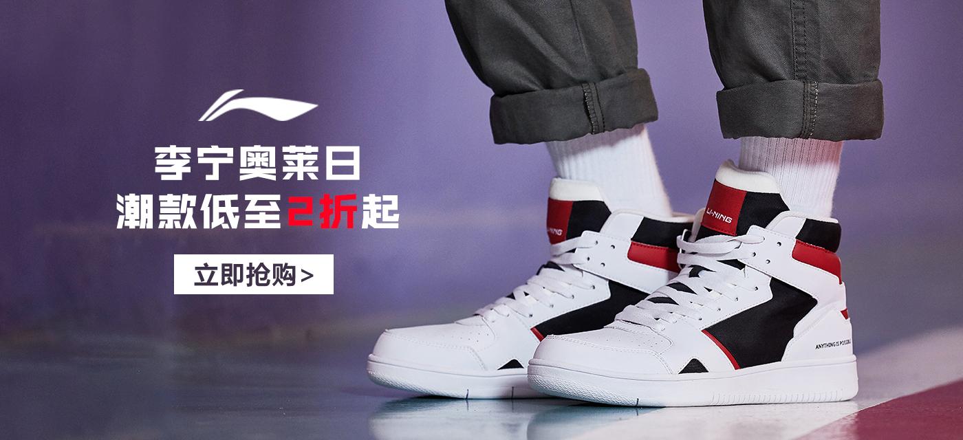 优惠,yabo 官方app,yabo 官方app折扣
