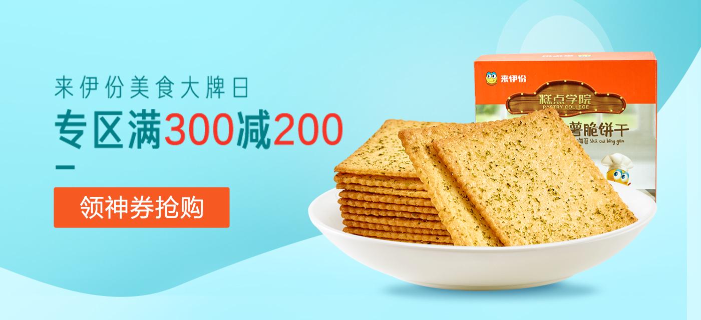 优惠,亚博娱乐中国唯一正规平台,亚博娱乐中国唯一正规平台折扣