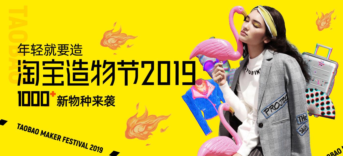 优惠,香港黄大仙,香港黄大仙折扣