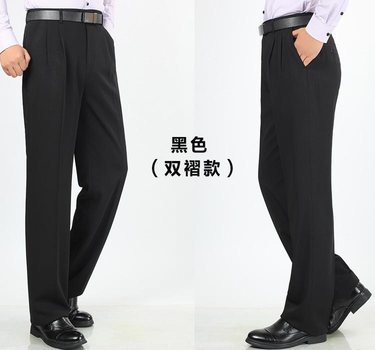 Mùa hè phần mỏng quần nam ống thẳng cộng với phân bón XL nam chất béo cao eo lỏng phù hợp với quần chất béo quần dài