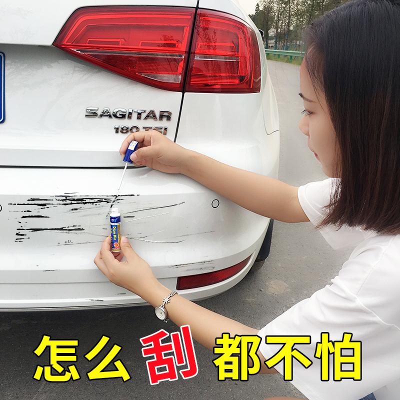 黑色用补漆笔珍珠油漆白色修复划痕汽车面v黑色车漆刮痕神器去痕点