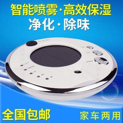 天猫商城 白菜商品汇总(松藤 USB电流电压 测试器  8.2元包邮)