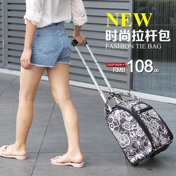 Travel mini duffel bag large-capacity suitcase trolley bag men and women short-distance travel can boarding Light Business