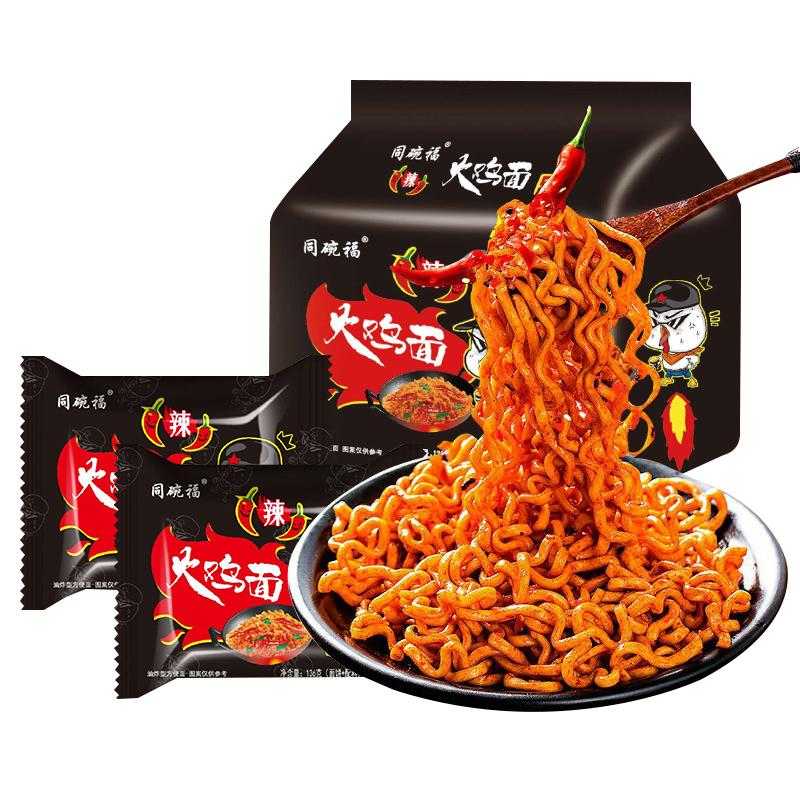 10月18日最新优惠【同碗福】网红国产韩式超辣火鸡面5袋