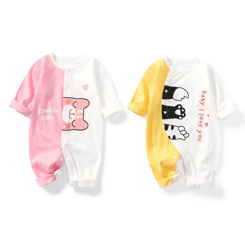 【南极人】夏装薄款婴儿连体衣2件装
