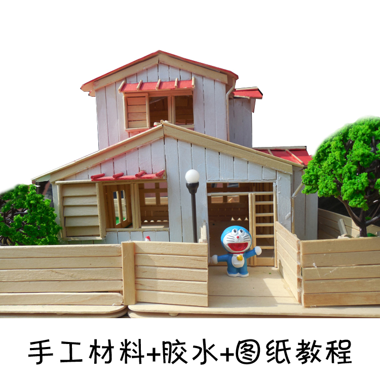 Ice Cream Stick Wood Strip Diy Wooden Stick Children Handmade House
