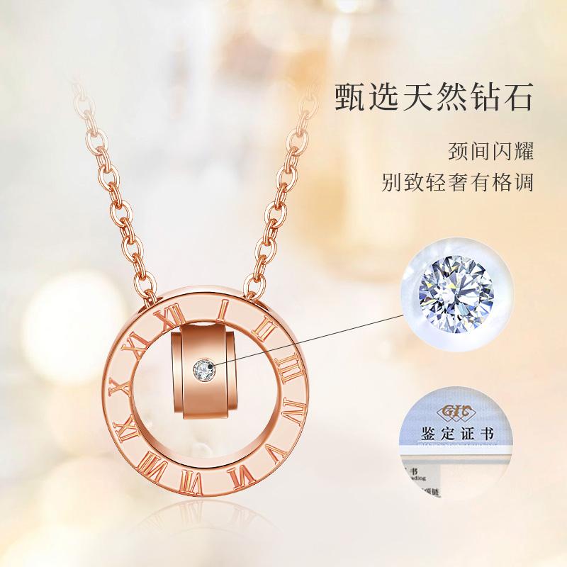菲钻【520礼物】天然钻石吊坠罗马项链钻石网红圆环锁骨链项链