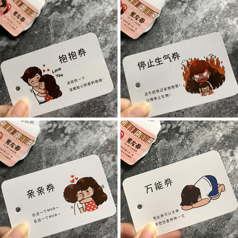 Love Diy Couple Small Card Female Boyfriend Husband Greeting Birthday Gift Hand Painted Forgive Redemption Voucher