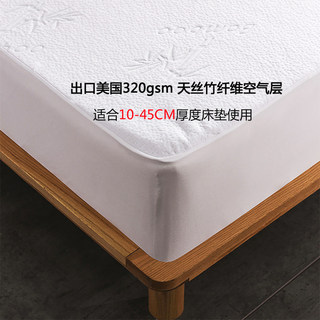 Export U.S. standard waterproof bed sheet urine barrier mattress protector bed cover bed cover Queen/King Size 193 203