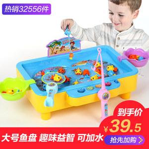 童励儿童钓鱼玩具池套装磁性2岁宝宝小猫钓鱼玩具1-3岁益智男女孩