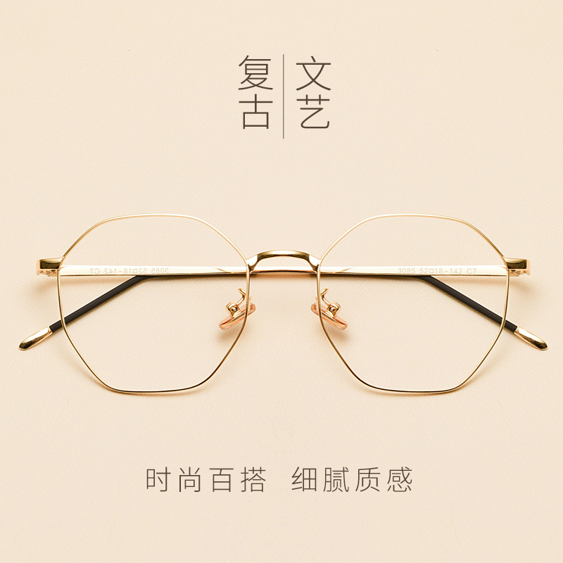 Polygonal irregular glasses frame frame female retro large round ...