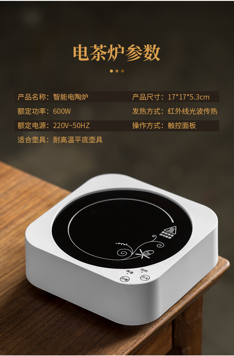 Ultimately responds to household electricity TaoLu tea stove refractory glass kettle tea steamer pot of cooked pot Japanese girder deck