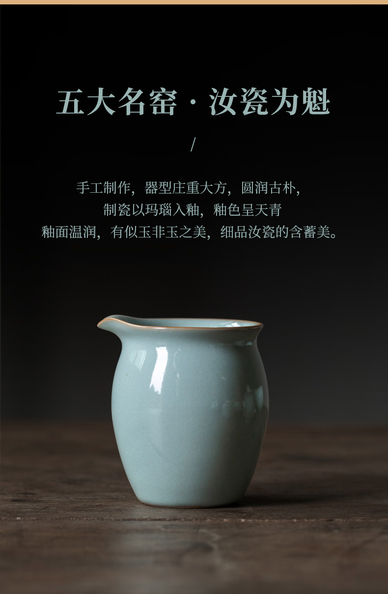 Ultimately responds to up household high - end Japanese kung fu tea set ceramic fair keller of tea tea machine separate sea piece can raise grain