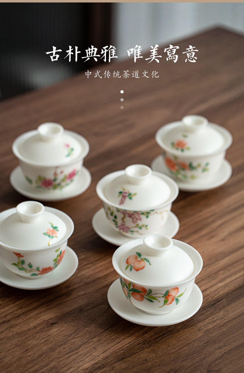Ultimately responds to dehua white porcelain tureen thin foetus big hand - made suet jade porcelain three only a single tea tea bowl of kung fu tea cups