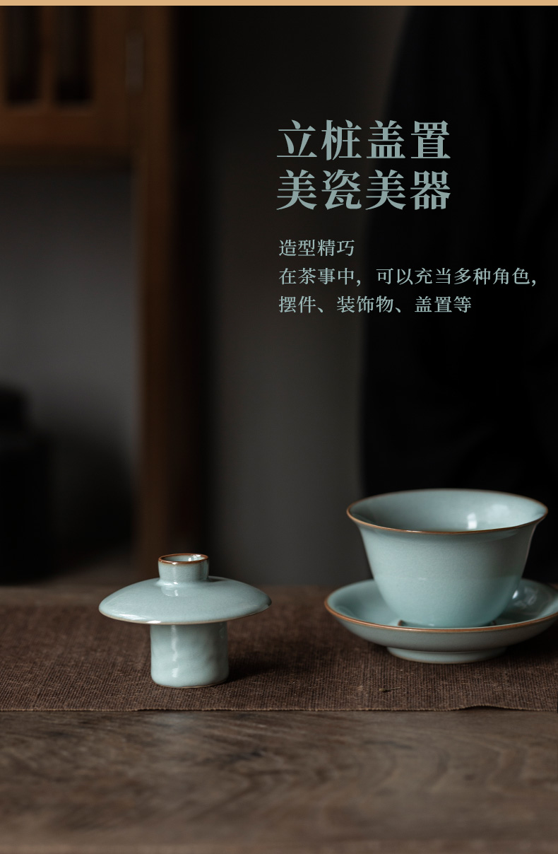 Ultimately responds to buy your high - end up cover your CiHu tureen lid cover supporting ceramic tea taking with zero kung fu tea set with parts