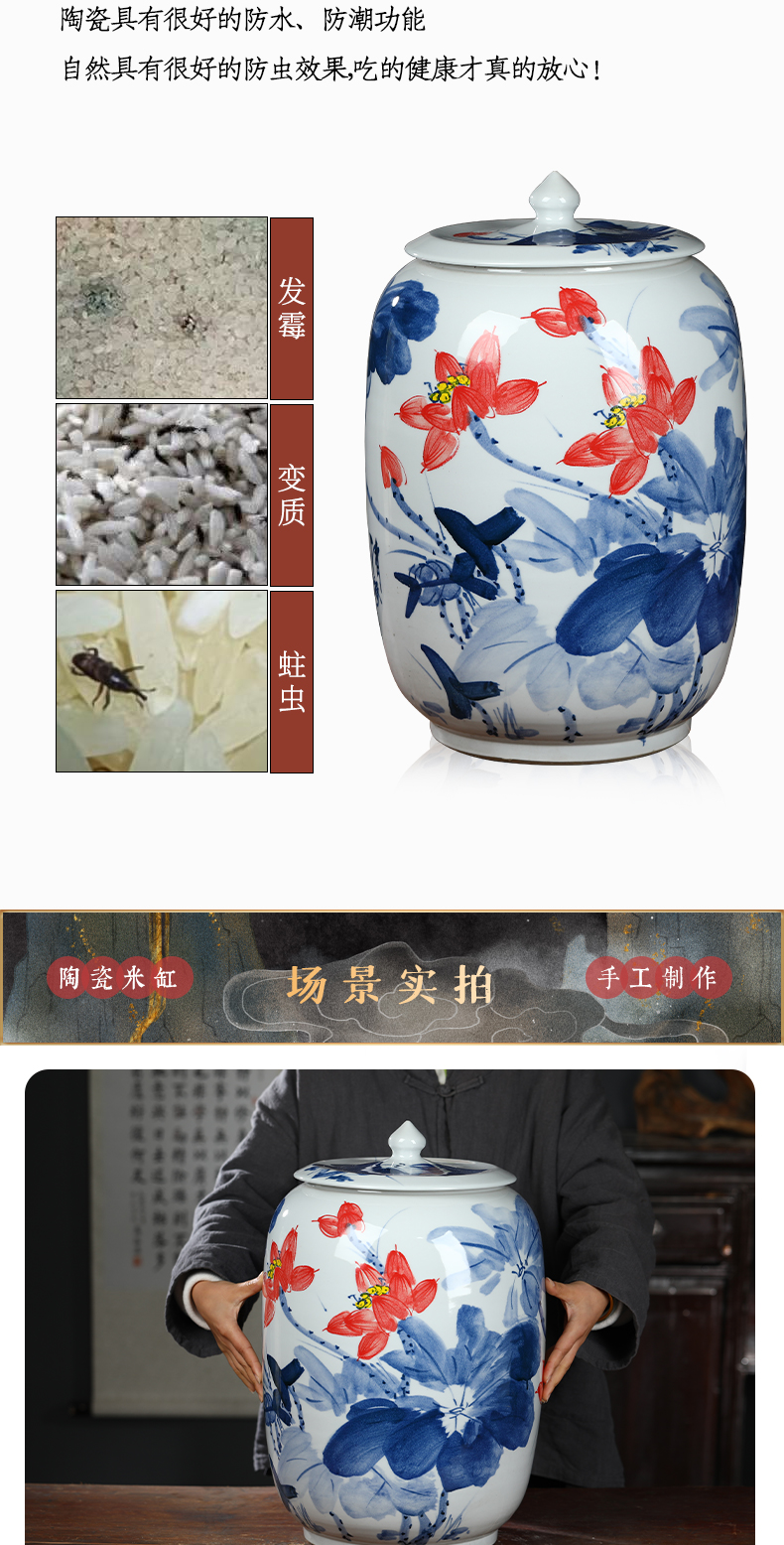Jingdezhen ceramic barrel with cover to ricer box flour barrels rice storage box seal pot home insect - resistant 30 jins of 50 pounds