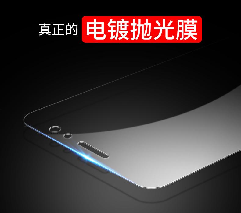 华为麦芒钢化膜手机保护膜全屏弧边原装玻璃抗蓝光五详细照片