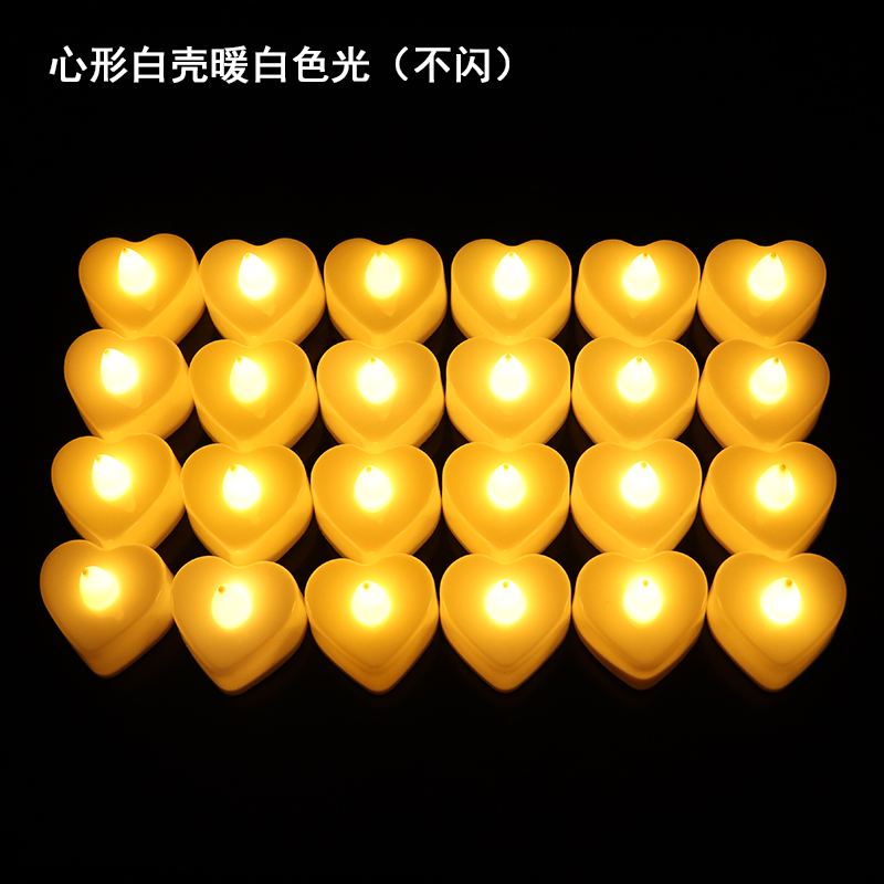 HEART-SHAPED WARM WHITE LIGHT 24