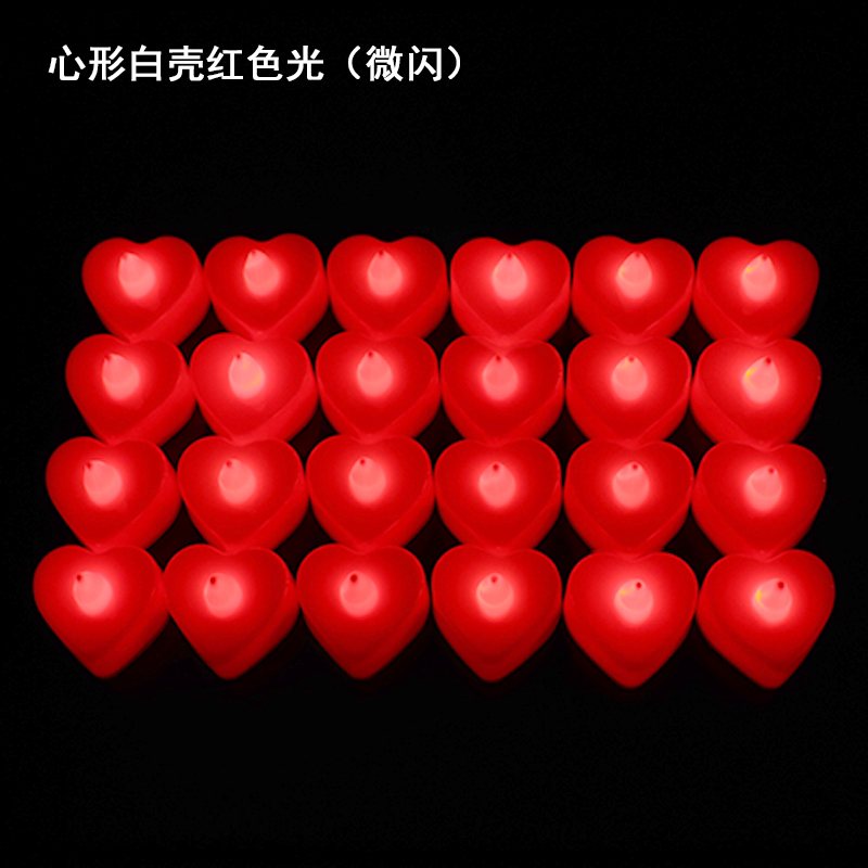 HEART-SHAPED WHITE SHELL RED LIGHT 24