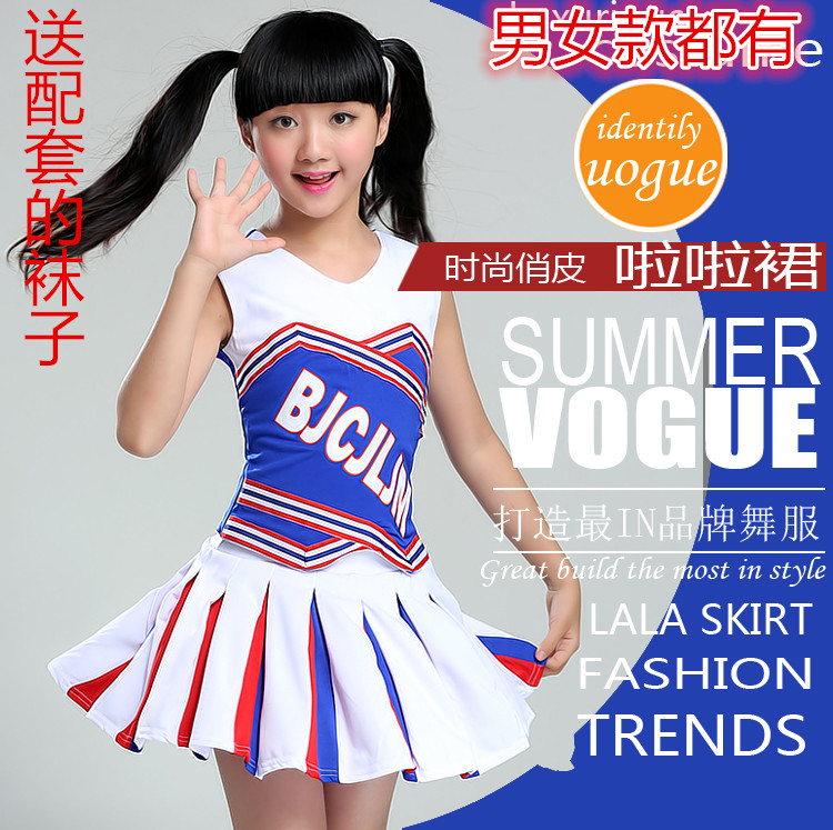 Adult children cheerleading costume primary and secondary school sports  table costume cheerleading men and women aerobics d605f47a4c7c