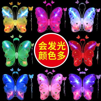 Glowing little girl back butterfly wings props children's wonderful fairy magic wand flower fairy three-piece set