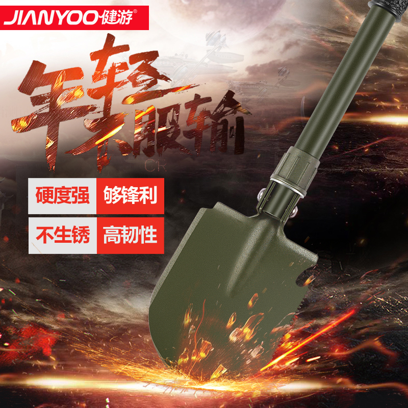 Hiking portable engineer shovel German camping all-in-one handle manganese steel army collapsible fishing.