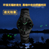 Authentic watch female students Korean version of the simple men's watch casual women's watch waterproof watch men's quartz couple watch luminous