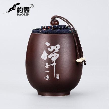 豹霖建阳建盏蓝麒麟功夫茶杯陶瓷单个茶盏杯品茗杯主人单杯纯手工