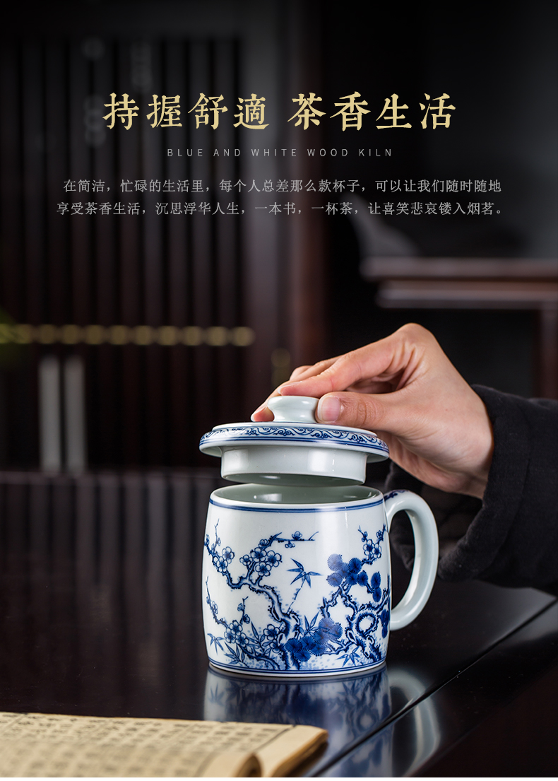 Clock home up porcelain cups maintain all hand, poetic high - grade office make tea cup large ceramic cup with cover