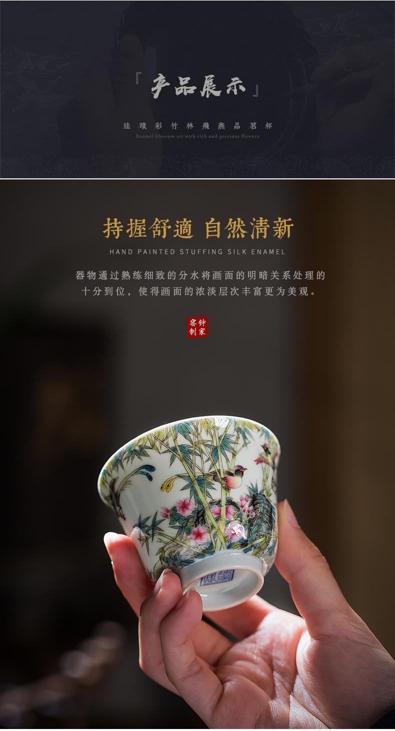 Clock home trade, one cup of single CPU jingdezhen colored enamel tea hand - made bamboo swallow kongfu tea cups