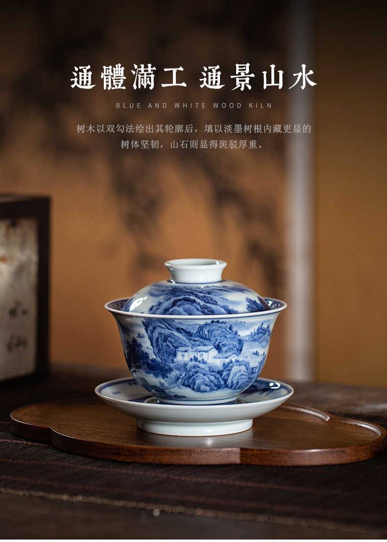 Clock home up tureen jingdezhen blue and white maintain high - end tureen single hand cups landscape tea tureen
