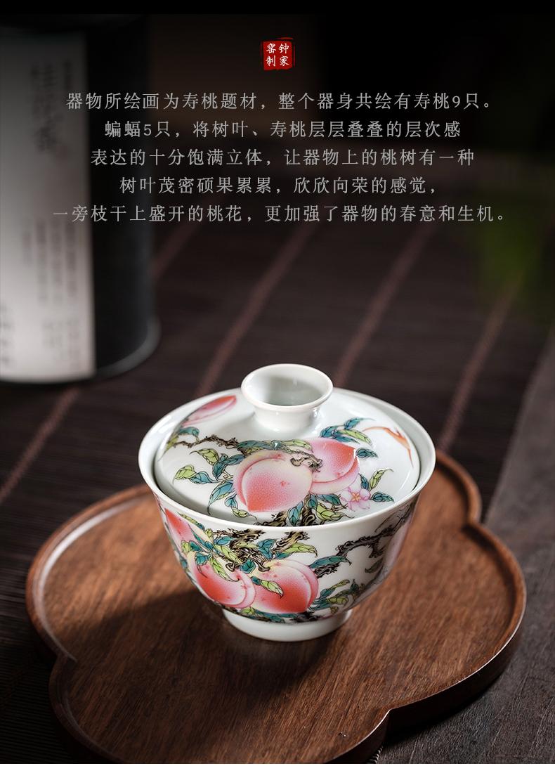 Clock home high - end colored enamel porcelain up tureen jingdezhen peach three tureen tea bowl with single cups