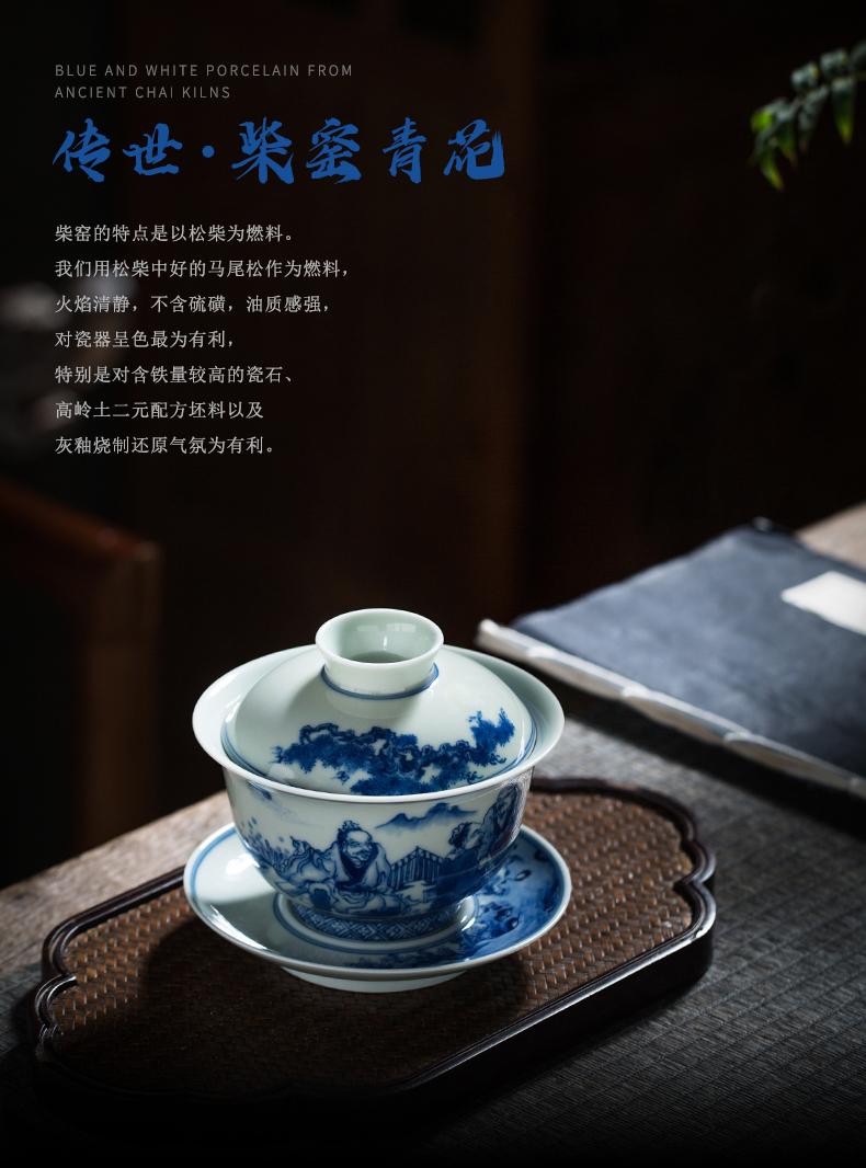Clock home up tureen single three cups to use right as jingdezhen porcelain maintain figure character kung fu tea bowl