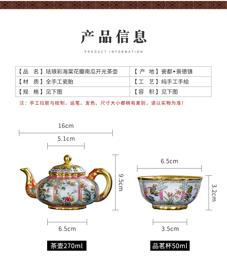 Clock home up the was set home sitting room jingdezhen colored enamel paint landscape painting of flowers and a pot of four cups