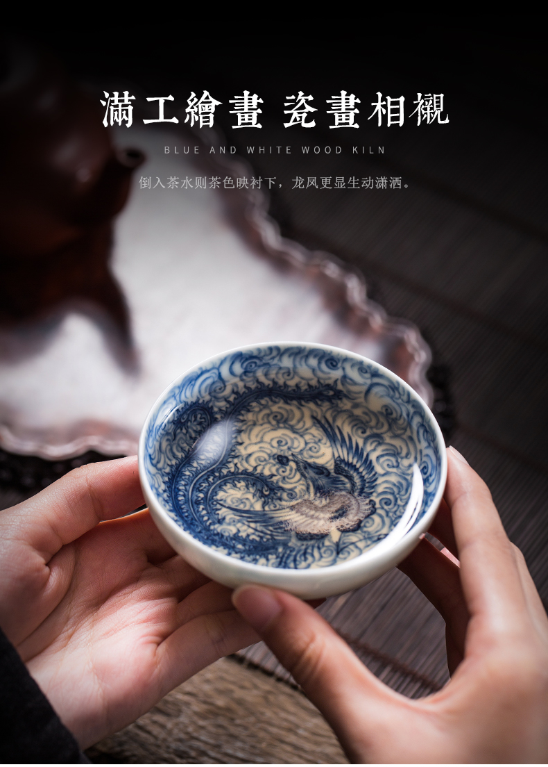 Clock home up ceramic cups jingdezhen blue and white cloud kongfu master cup all hand longfeng personal special tea cups