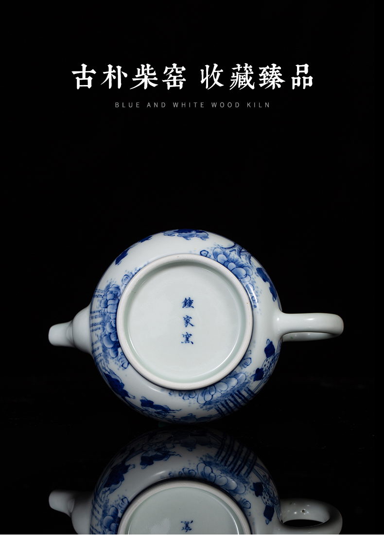 Teapot clock home up jingdezhen blue and white maintain hand - made nine young people make tea pot of Chinese style household, large capacity